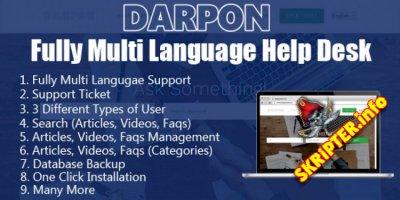 Darpon v1.0 - система справочной службы