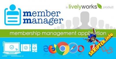 MemberManager v1.1.1 - приложение для управления членством