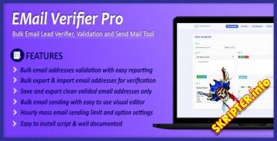Email Verifier Pro v2.3 Nulled - скрипт для работы с почтой