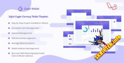 CryptWallet v1.9 - скрипт веб-кошелька