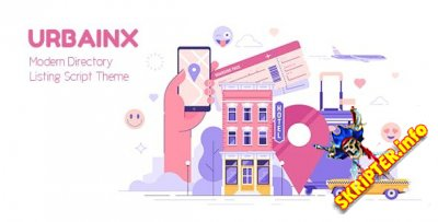 Urbainx - скрипт каталога