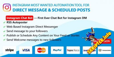DM Pilot v4.0.4 Nulled - инструмент автоматизации для Instagram Direct