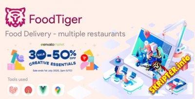 FoodTiger v1.3.2 - скрипт по доставке еды