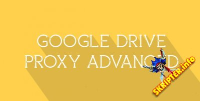 Google Drive Proxy Player Advanced Script v1.3 - трансляция видеофайлов с Google Диска