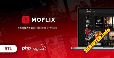 MoFlix v1.0.5 - скрипт онлайн кинотеатра