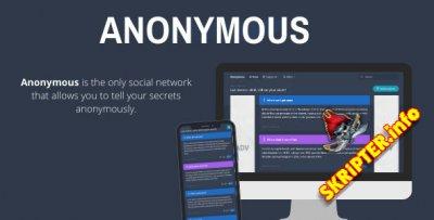 Anonymous 02.04.2021- скрипт анонимного сайта
