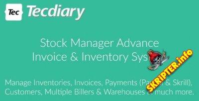 Stock Manager Advance v3.4.38 - система счетов и инвентаризации