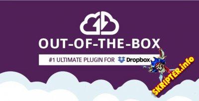 Out-of-the-Box v1.17.4.1 Nulled - Dropbox плагин для WordPress