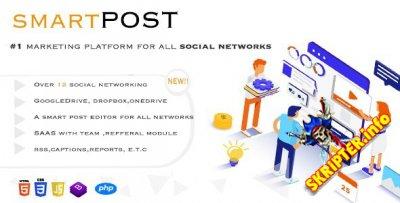 Smart Post v1.3 Nulled - скрипт социального маркетинга
