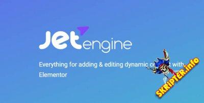JetEngine v2.4.7 Rus - добавление и редактирование динамического содержимого