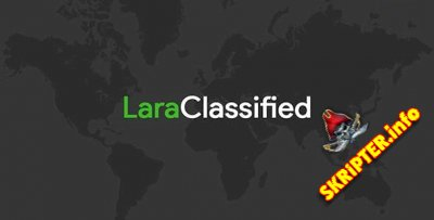 LaraClassified v8.0.6 Rus Nulled - скрипт доски объявлений