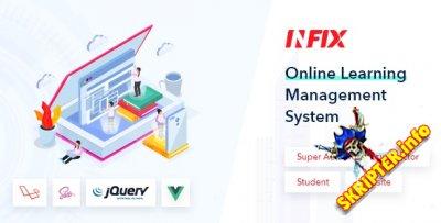 InfixLMS v2.0.1 - система управления обучением