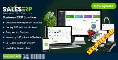 SalesERP v9.6 Nulled - система управления малым бизнесом