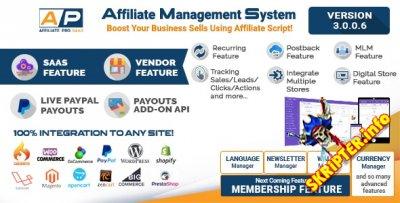 Affiliate Management System v3.0.0.6 Nulled - скрипт партнерской программы