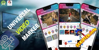 Universal Video Maker v1.0 - приложение для создания видеороликов на Android