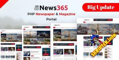 News365 v7.0 - скрипт новостного портала