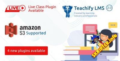 Teachify LMS v2.0 - система управления обучением