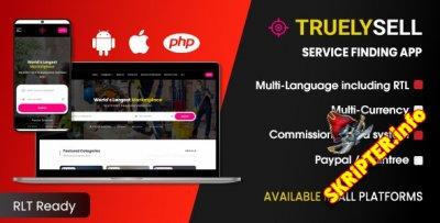 TruelySell v1.0.2 - магазин услуг по требованию