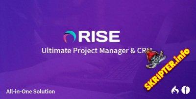 Rise v2.6 Rus Nulled - менеджер проектов