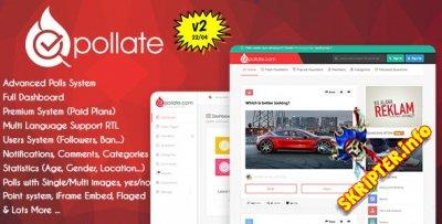 Pollate v2.0 - скрипт опросов и голосования