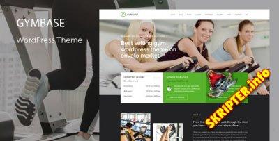GymBase v13.8 Nulled - спортивный шаблон для WordPress