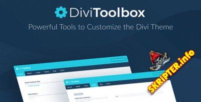 Divi Toolbox v1.6.1 Nulled - мощные инструменты для настройки темы Divi