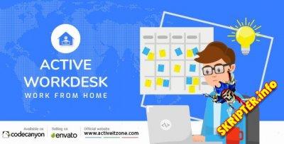 Active Workdesk v1.1 Nulled - скрипт торговой площадки