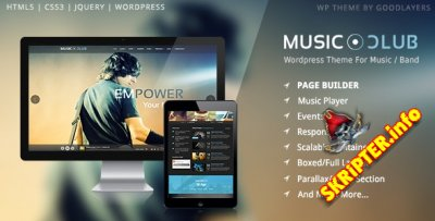 Music Club v1.8.1 - музыкальная тема для WordPress