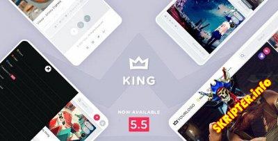 King v5.5.1 - тема WordPress для вирусного журнала