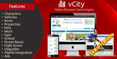 vCity v2.1 - многофункциональный игровой скрипт