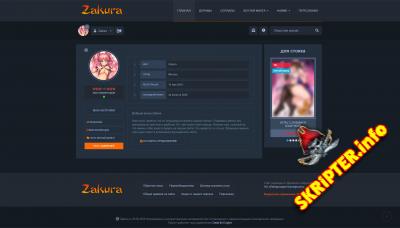 Аниме портал Zakura (оригинал)