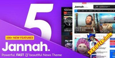 Jannah News v5.0.1 Nulled - новостная тема для WordPress