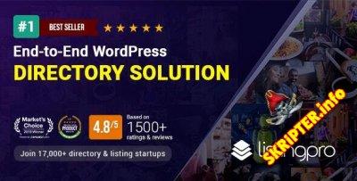 ListingPro v2.5.11 Nulled - тема каталогов и бизнес-справочников для WordPress