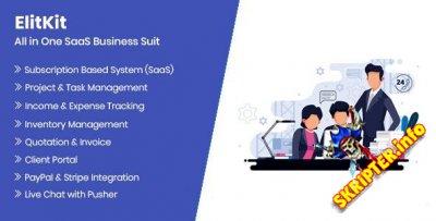 ElitKit v1.9.1 - бизнес-платформа SaaS