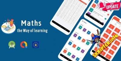 Maths v1.4 - математическое приложение для Android