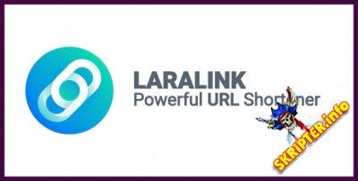 Laralink v1.2.1 - скрипт сервиса сокращения ссылок