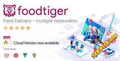 FoodTiger v2.4.3 - скрипт по доставке еды