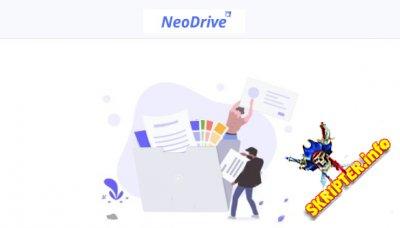 NeoDrive v2.6 - скрипт обмена файлами