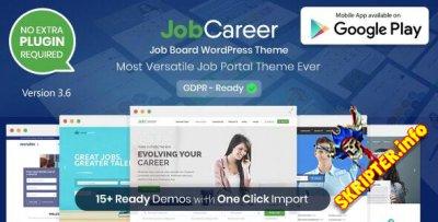 JobCareer v3.6 Nulled - каталог / работа / доска объявлений WordPress тема