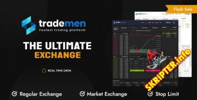 Trademen v1.0.8 - платформа для бизнеса