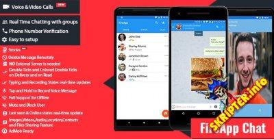 FireApp Chat v1.3.1 - приложение чата с группами на Android