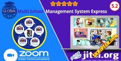 Global v5.2 - система управления учебным заведением