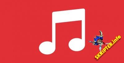 MusicEngine v1.2.3 - социальная платформа для музыкантов
