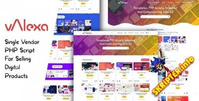 Valexa v3.0.0 - скрипт для продажи цифровых продуктов