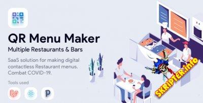 QR Menu Maker v1.9.7 - бесконтактное меню ресторана