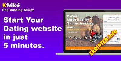 Kwike v1.4 - скрипт сайта знакомств