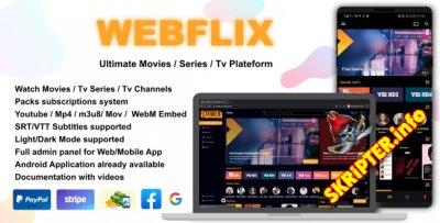 WebFlix v1.2 - скрипт сайта Фильмов / Сериалов / ТВ