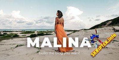 Malina v2.2.0 - WordPress тема для личного блога