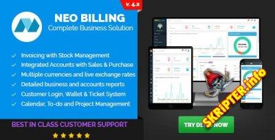 Neo Billing v4.2 - биллинговая система