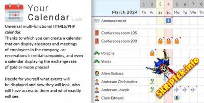 Your Calendar v1.0 - универсальный многофункциональный календарь